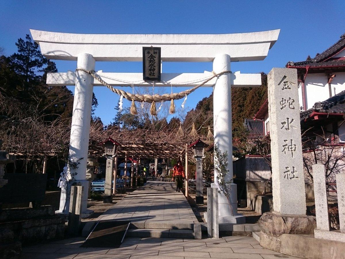 "美保 على تويتر: ""金蛇水神社へ..."