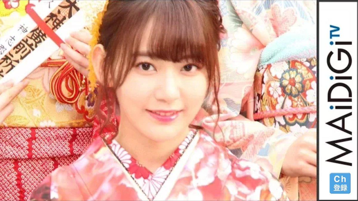 Miyawaki Sakura Fc On Twitter Video Akb48 Group Seijin Shiki Via
