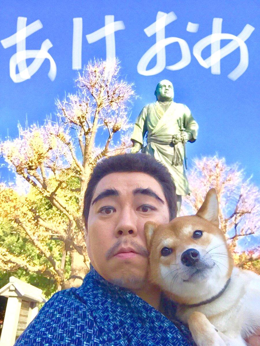 レキシ 池田貴史 - Twitter