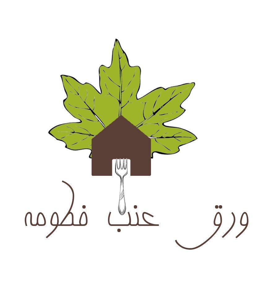Arwa Abdulwahab Auf Twitter تصميم شعار ل مشروع منزلي خاص ب ورق