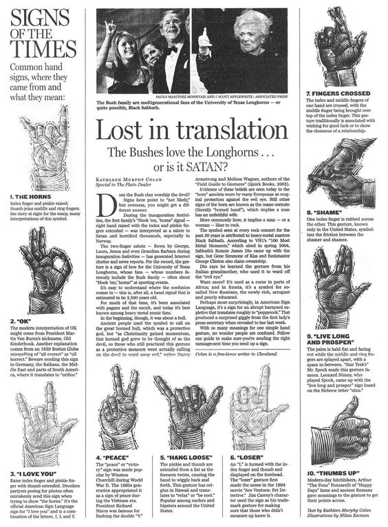 Sarah Ruth Ashcraft On Twitter Masonicilluminati Hand Signals