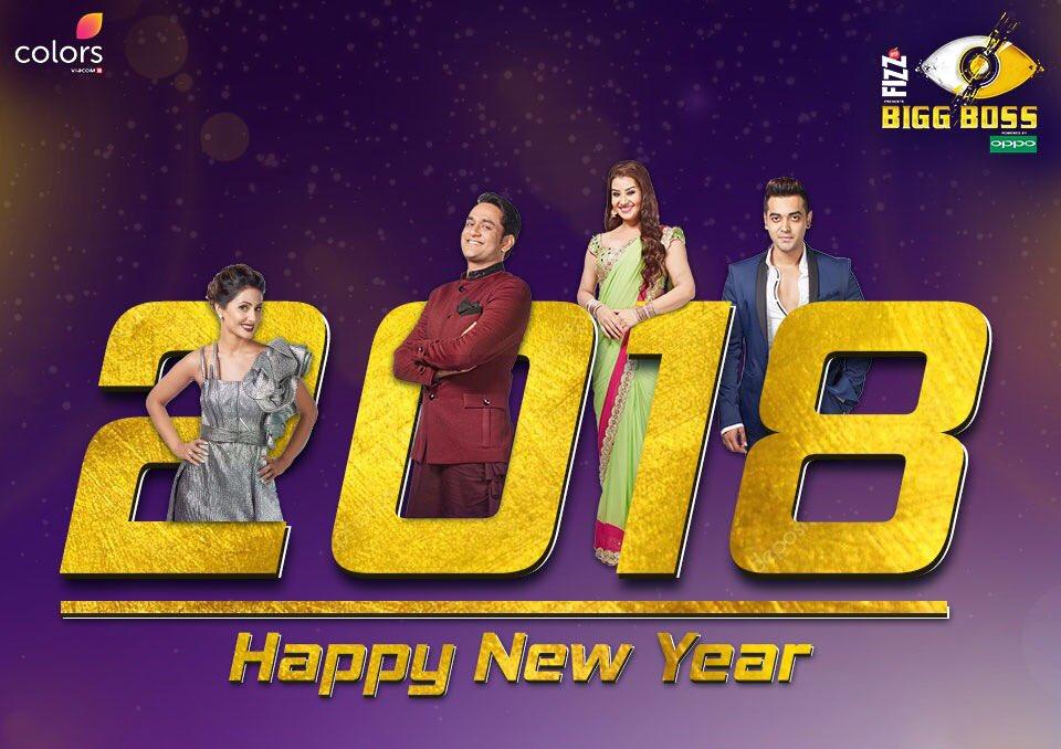 बिग बॉस 11 रिव्यू : घर से बाहर होने के लिए नॉमिनेट हुए विकास, शिल्पा, हिना और लव, आकाश ने मनाई खुशी !