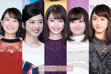永野芽衣 週刊女性PRIME