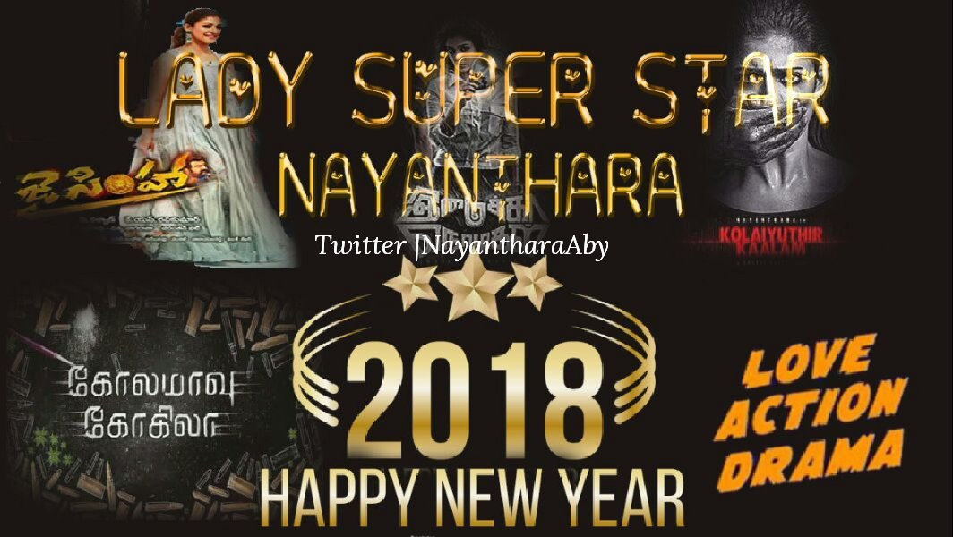 aby nayanthara on twitter happy new year thambi wish u all success