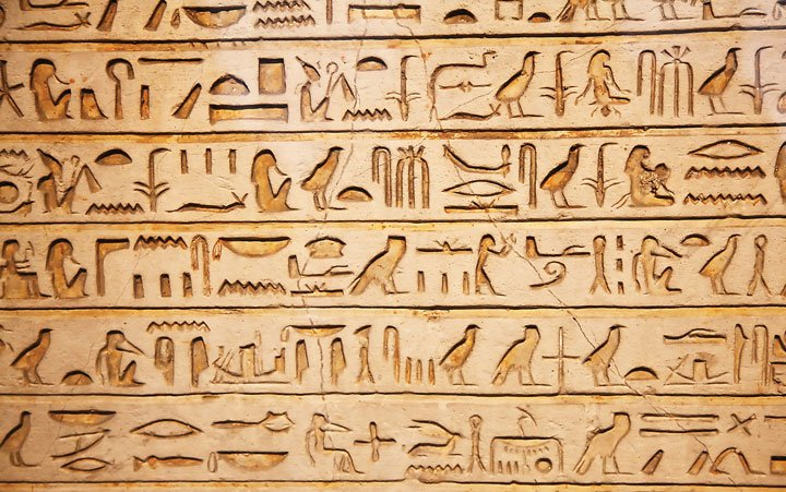 Ancient Egyptian Hieroglyphic Alphabet