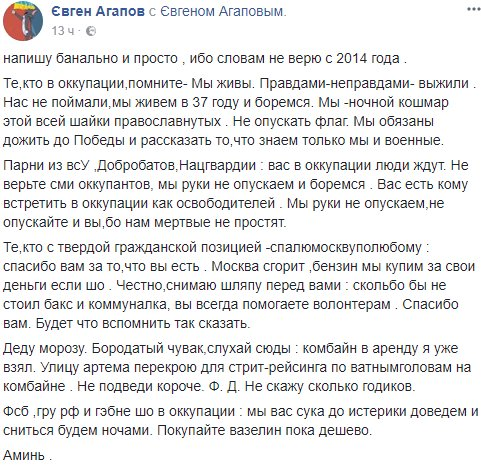 Ватажки бойовиків зацікавлені в загостренні збройного протистояння на Донбасі, - українська сторона СЦКК - Цензор.НЕТ 209