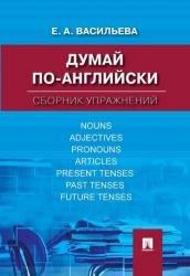 Скачать бесплатно музыку 2017 года новинки в машину русские песни