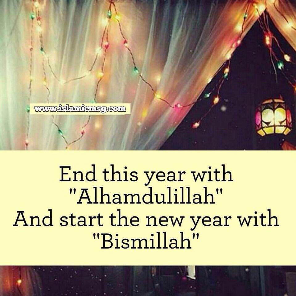 #Alhamdulillah2017 #Bismillah2018