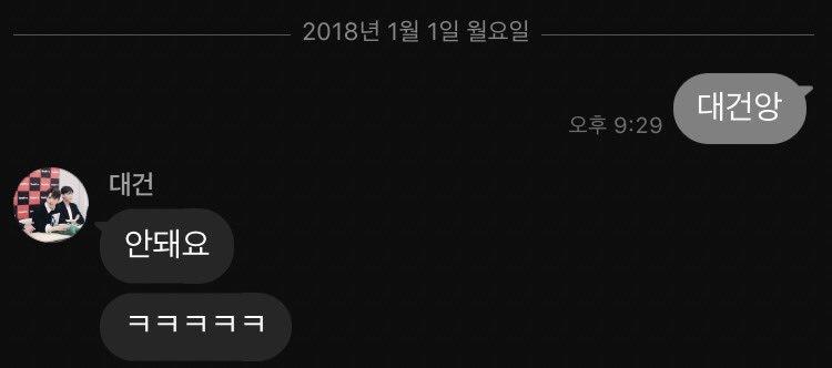 fotos de JinOn en twitter del 1 enero al 10 abril 2018 DSdK0f4UMAI8BtD