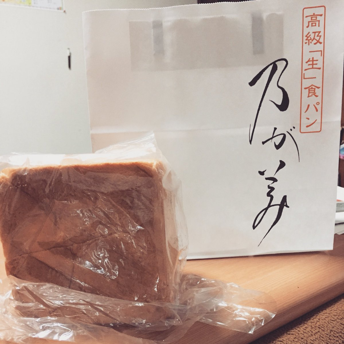 弘前 高級 食パン