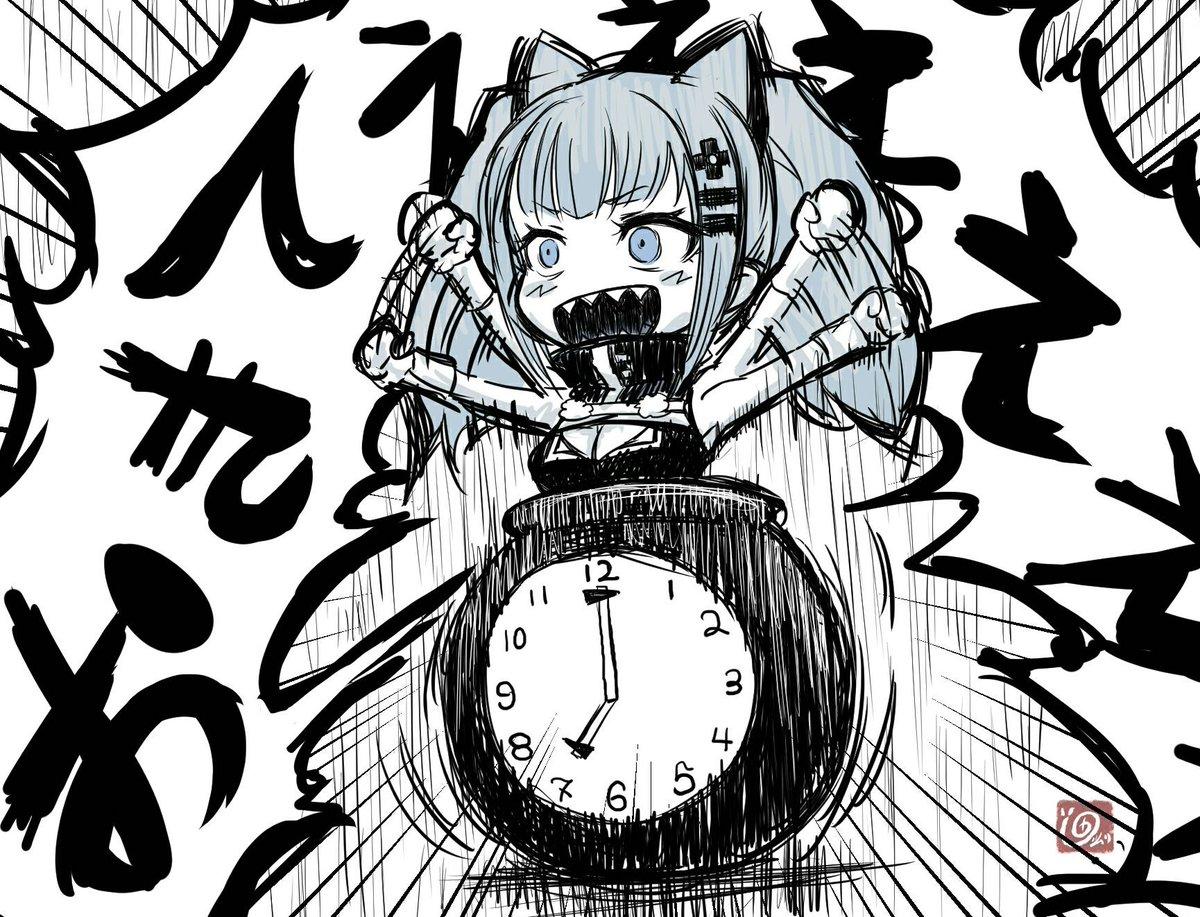 月ちゃん目覚まし時計、欲しすぎる! #輝夜月