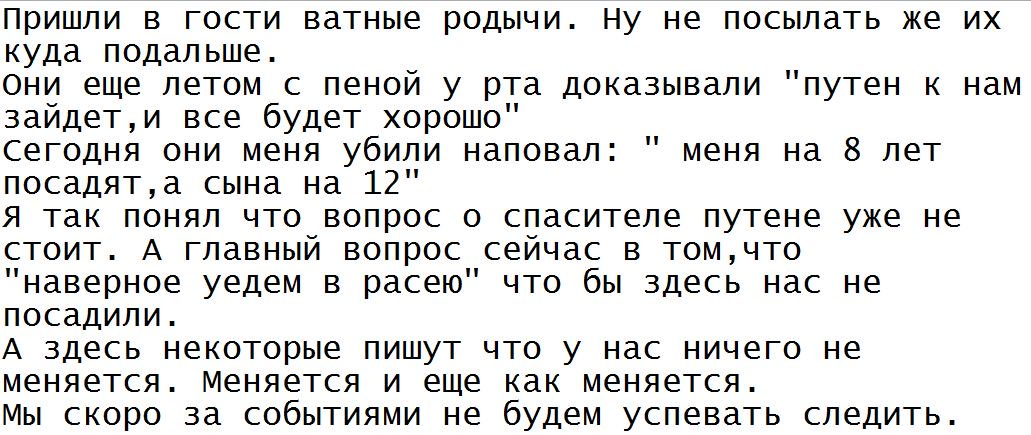 Конфлікт на Донбасі не заморожений, а пожежонебезпечний, - глава МЗС Німеччини Габріель - Цензор.НЕТ 4792