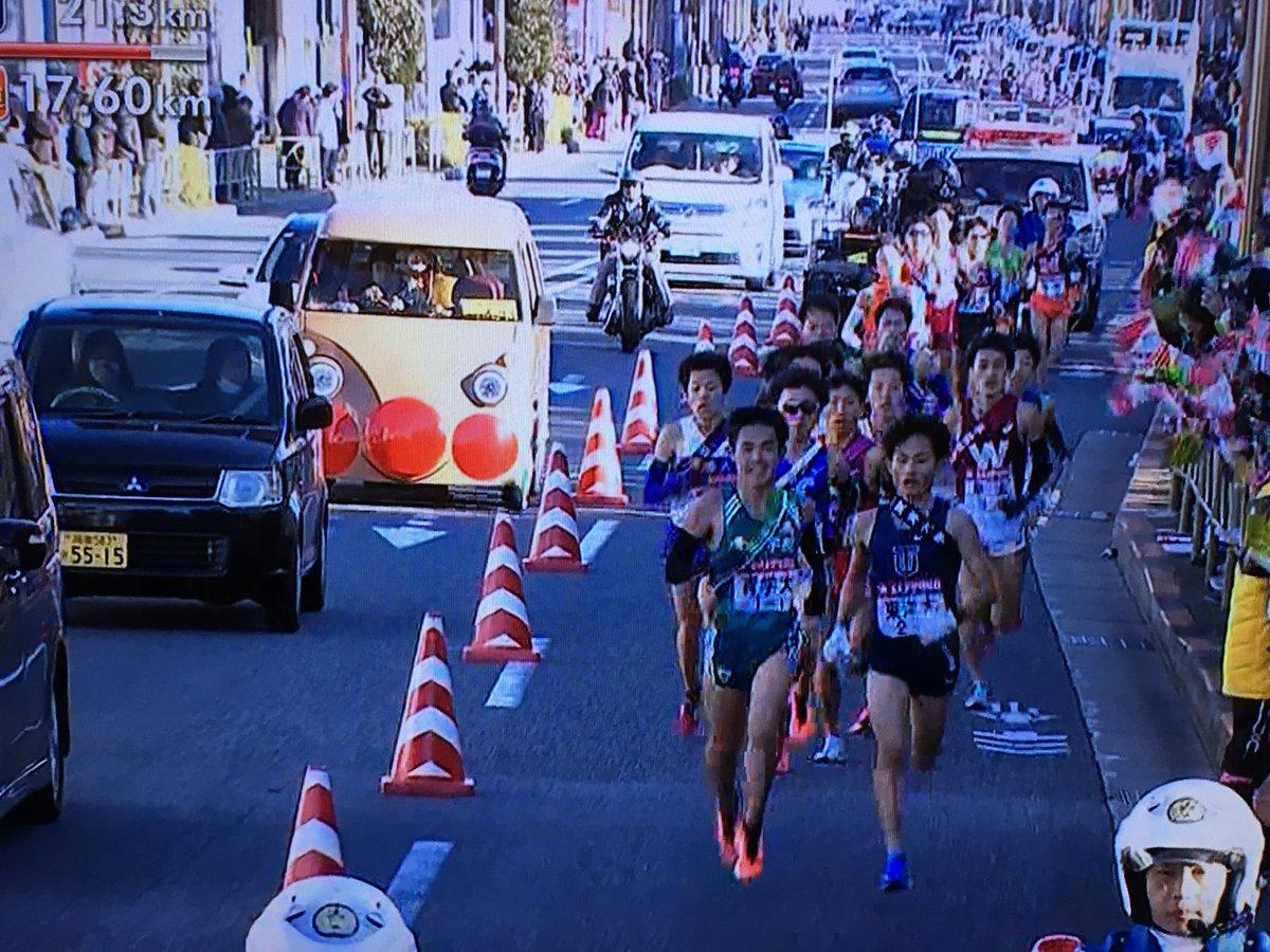 アンパンマンの車が気になって駅伝に集中できない #箱根駅伝