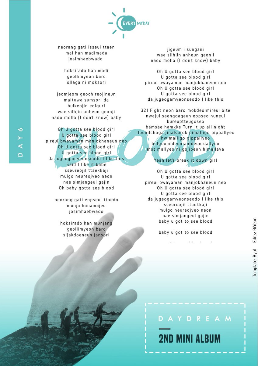 In this moment blood album lyrics