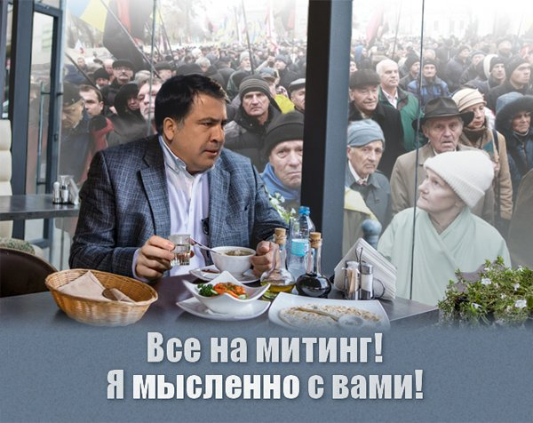 """Комитет Рады рассматривает проект Закона """"О национальной безопасности Украины"""" - Цензор.НЕТ 6221"""