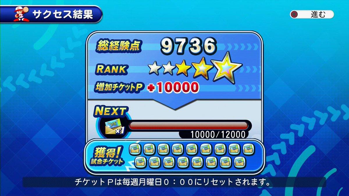 9000 ブレイン マッスル