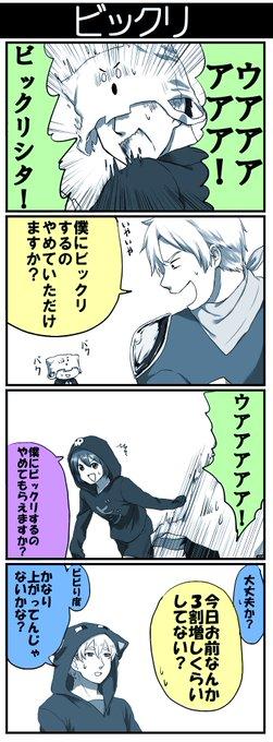 組 漫画 日常