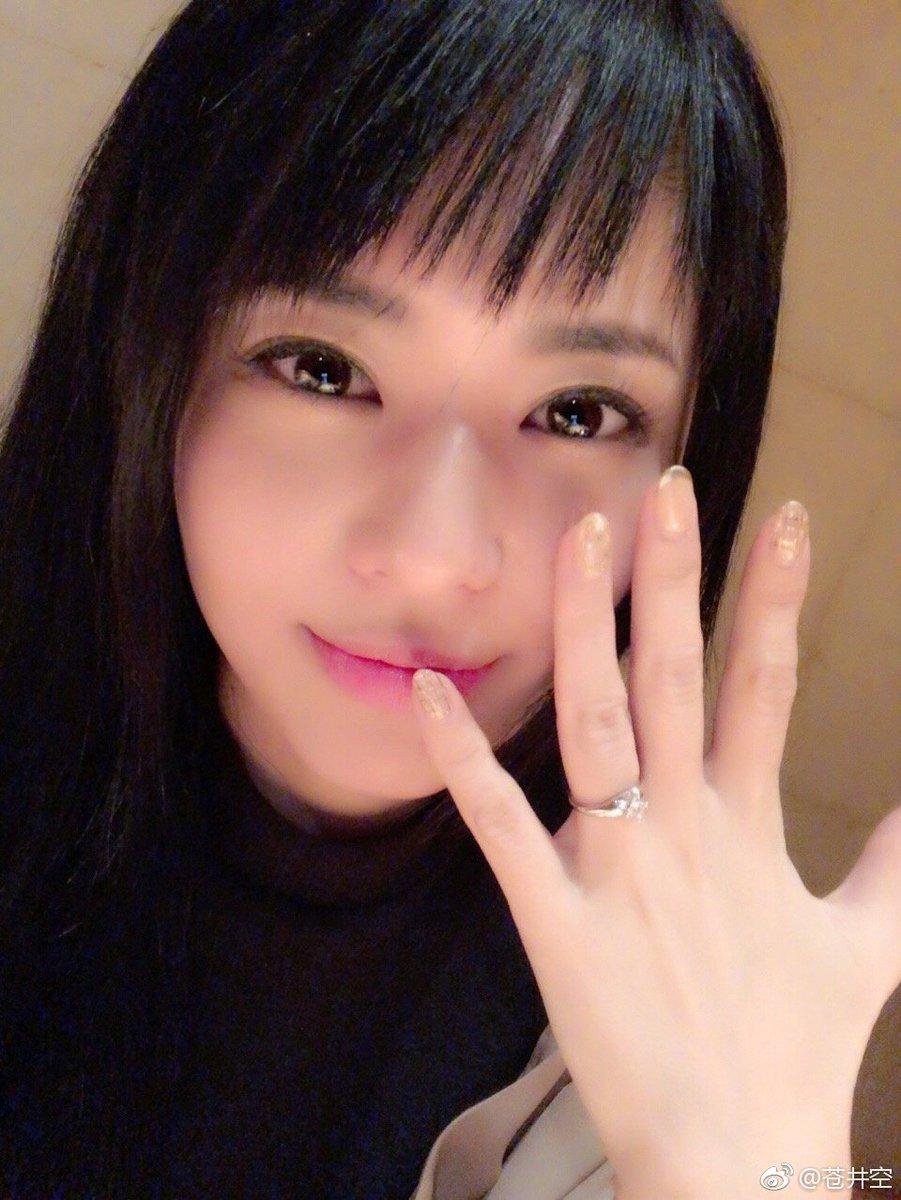 """Av 女優 No 1 8world news 8视界新闻a twitter: """"日本著名av女优苍井空元旦"""
