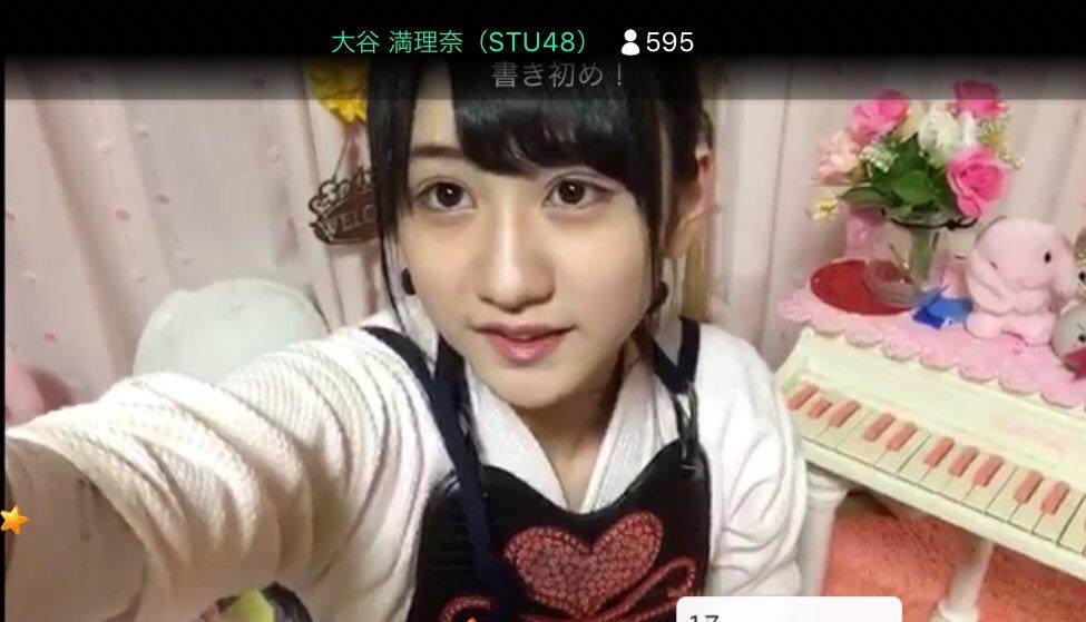 #大谷満理奈 hashtag on Twitter