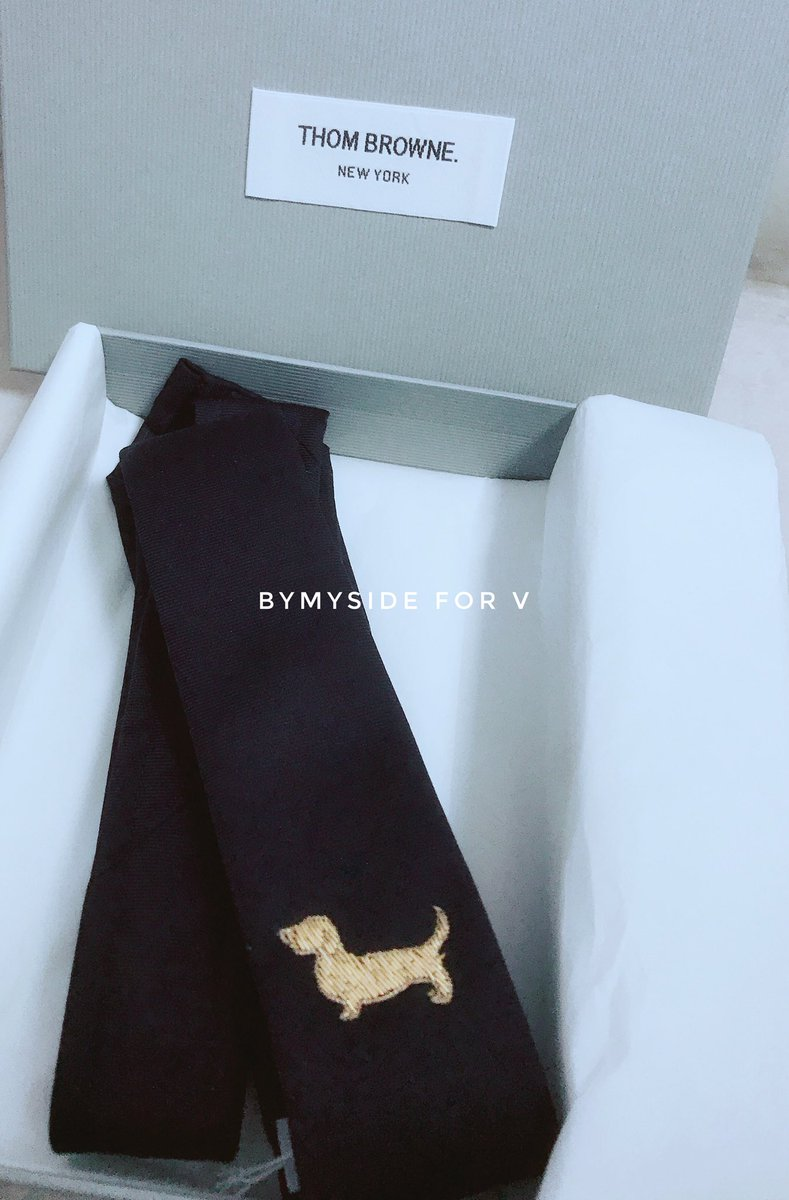 ⭐ TaeTae's Birthday Present - Part 1 ⭐...