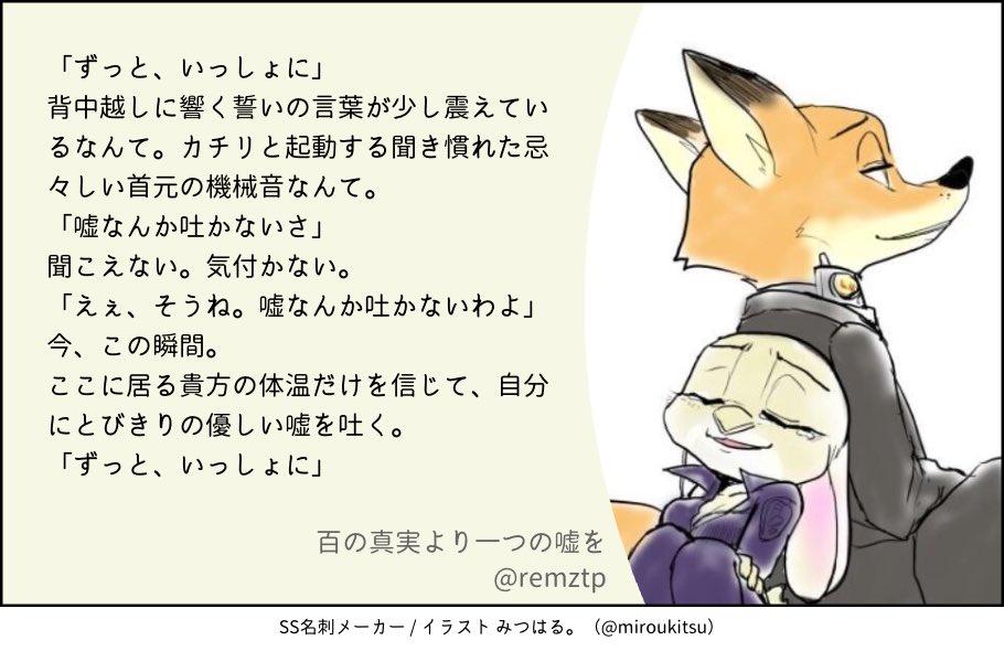 みつはる。さん(@miroukitsu)がセリフ一言に描いて下さった素敵な絵をお借りしてSSを書きました。新年初書きはまさかの初D✨大変楽しゅうございました😚🙏みつはる。さんありがとうございました!