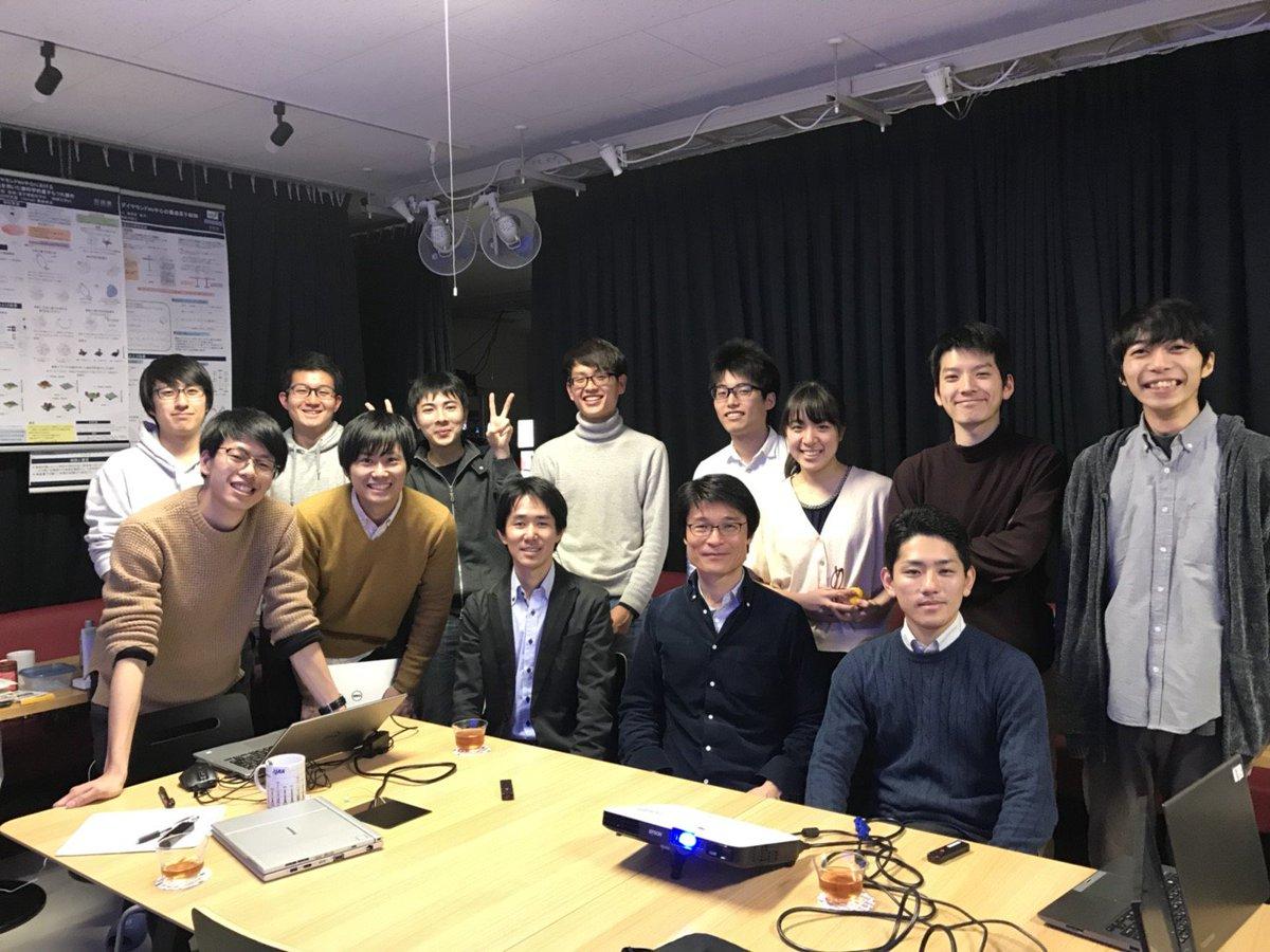 """日本IBM в Twitter: """"「IBM Q システム」について横浜国立大学の学生の ..."""