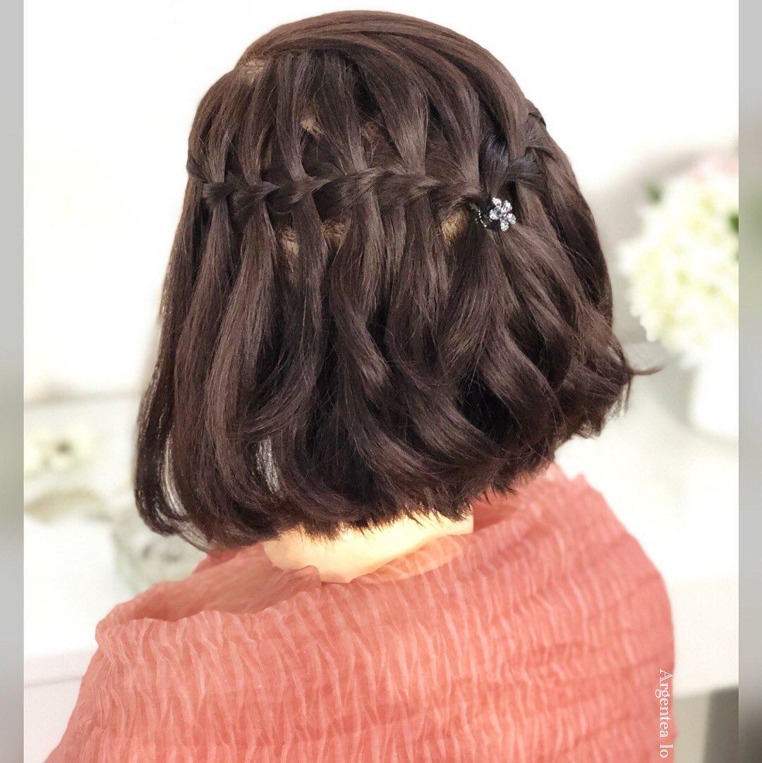 "Argentea lo ar Twitter: ""Waterfall Braid for short hair ..."