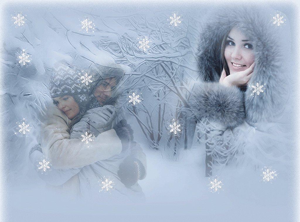 Открытки, открытка с падающим снегом и текстом
