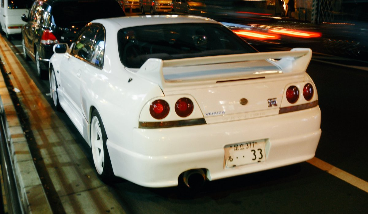 R33 Twitter Search