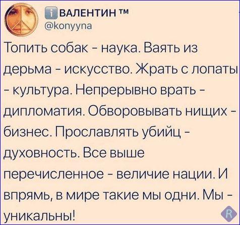 Кримчани святкували Новий рік за українським часом і слухали привітання Порошенка - Цензор.НЕТ 2406
