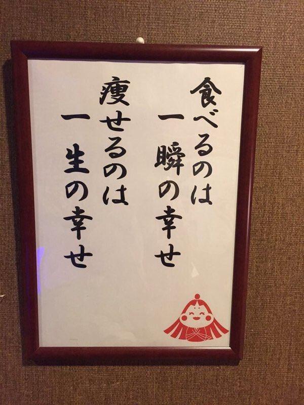 image:@makoto05300530