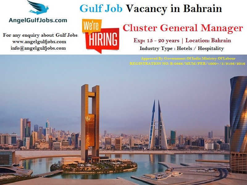 Bahrain Hotel Jobs Vacancy