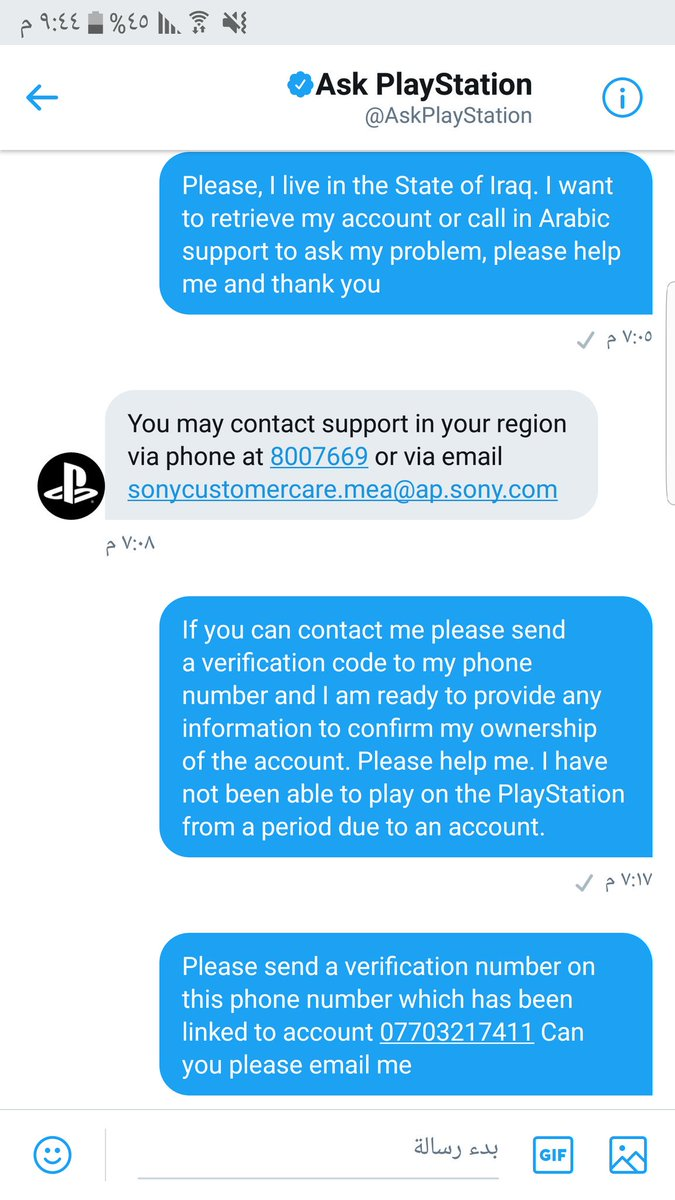 "ask playstation on twitter: ""glad to help. we have sent you a dm.… """