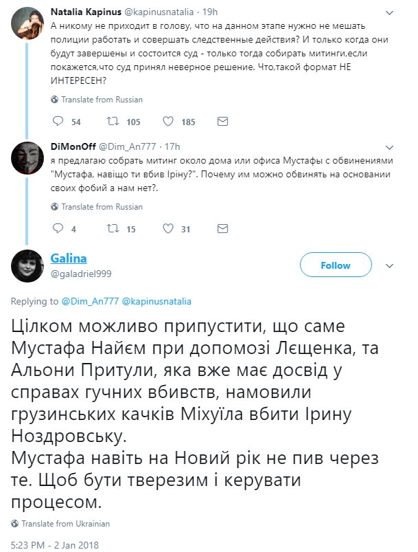 Дипломная Работа ulanarripyaauv twitter 13 replies 47 retweets 36 likes