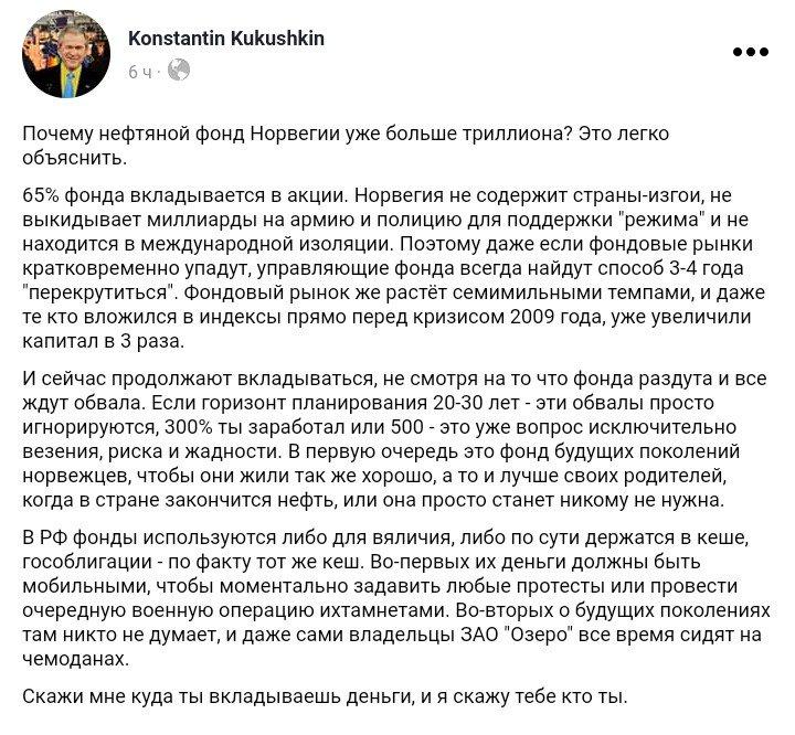 Окупаційна влада Криму віддала 70 земельних ділянок під підходи до Керченського мосту - Цензор.НЕТ 8246