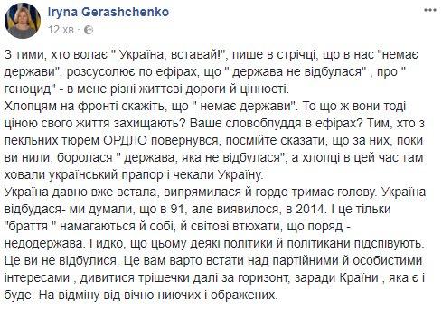 Суд начал рассмотрение апелляции ГПУ по мере пресечения Саакашвили - Цензор.НЕТ 1068