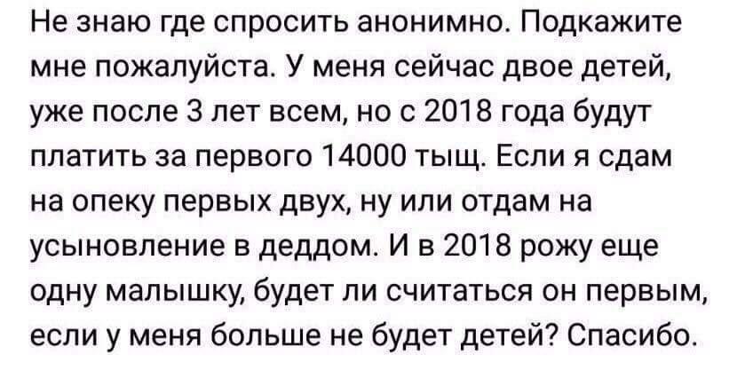 Нацгвардійці на Донбасі затримали найманця РФ, - МВС - Цензор.НЕТ 8028