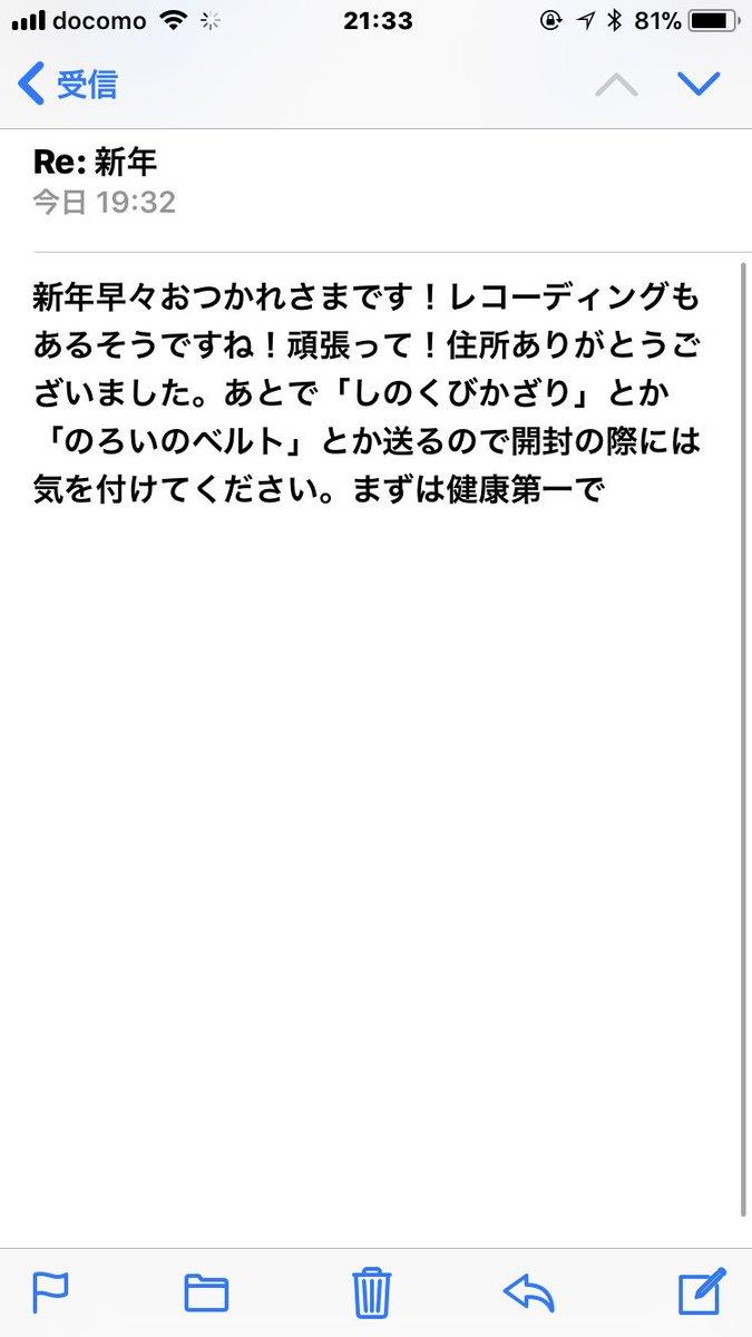 臺 隆裕 Dai Takahiro على تويتر あけました おめでとうご