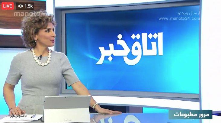 Rating: manoto tv channel telegram