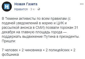 Попытка РФ провести выборы президента в оккупированном Крыму ставит под сомнение их легитимность, - Климкин - Цензор.НЕТ 6608