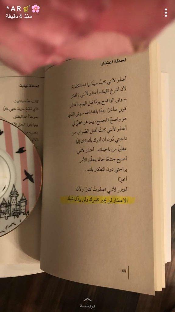 أخطأت بحقه رسالة اعتذار لصديق اخطات في حقه Risala Blog