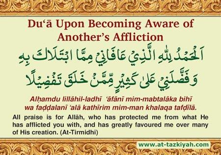 Islamic Knowledge on Twitter:
