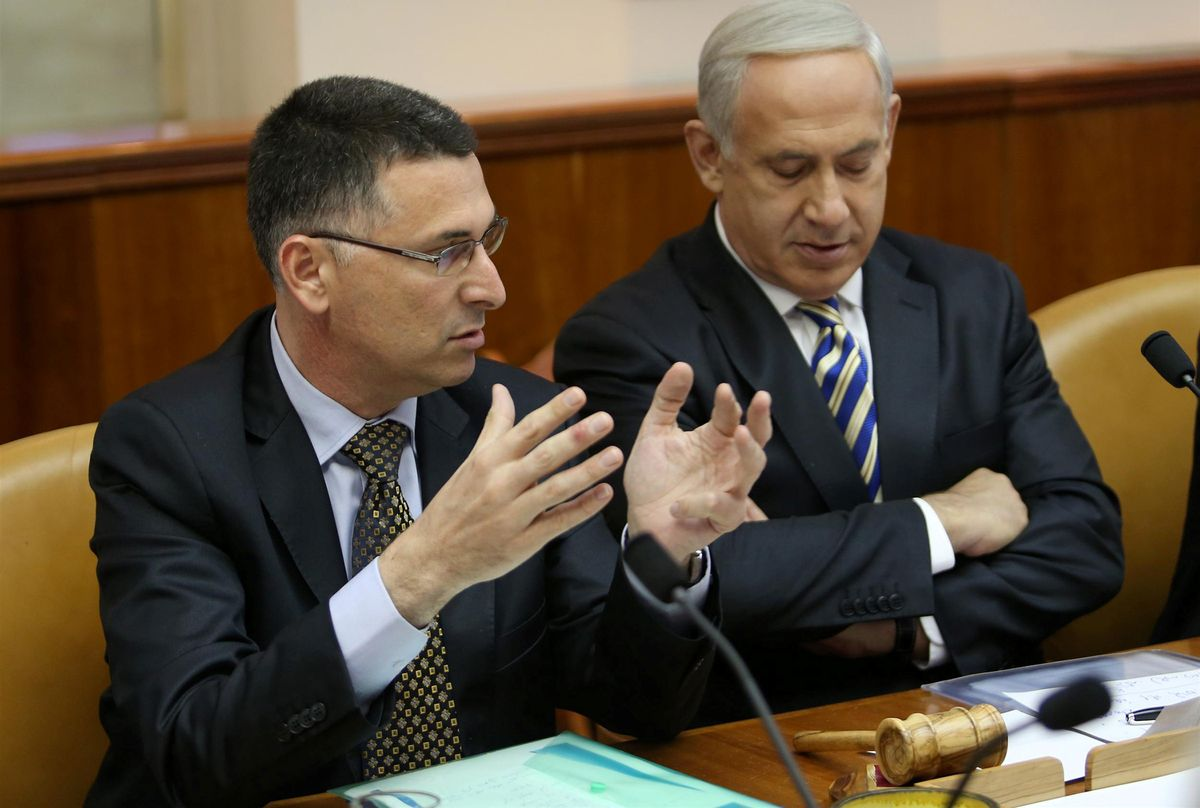 Israeli seen as heir to netanyahu says the two-state idea ...