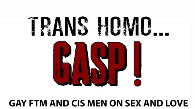 Касп транс