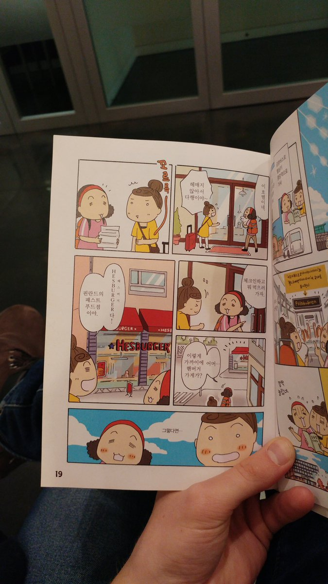 Korean Cartoon Book