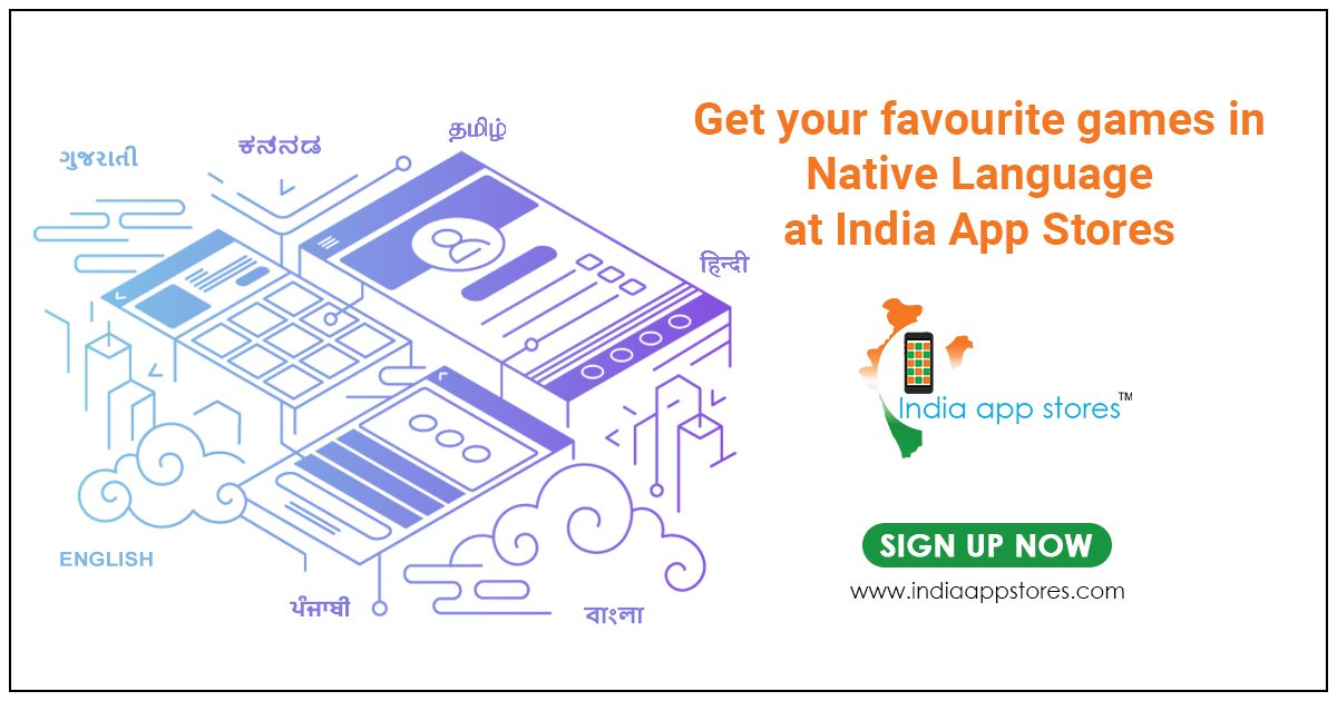 Indian app stores on twitter now you get to play all your games of motion sensing quiz games racing adventure etc get your app store now indiaappstores games 8regionallanguagespicitterukllarzzyk ccuart Images