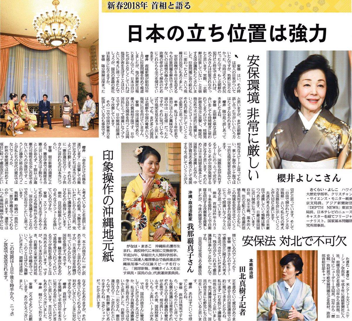 Yaeyama_20170614
