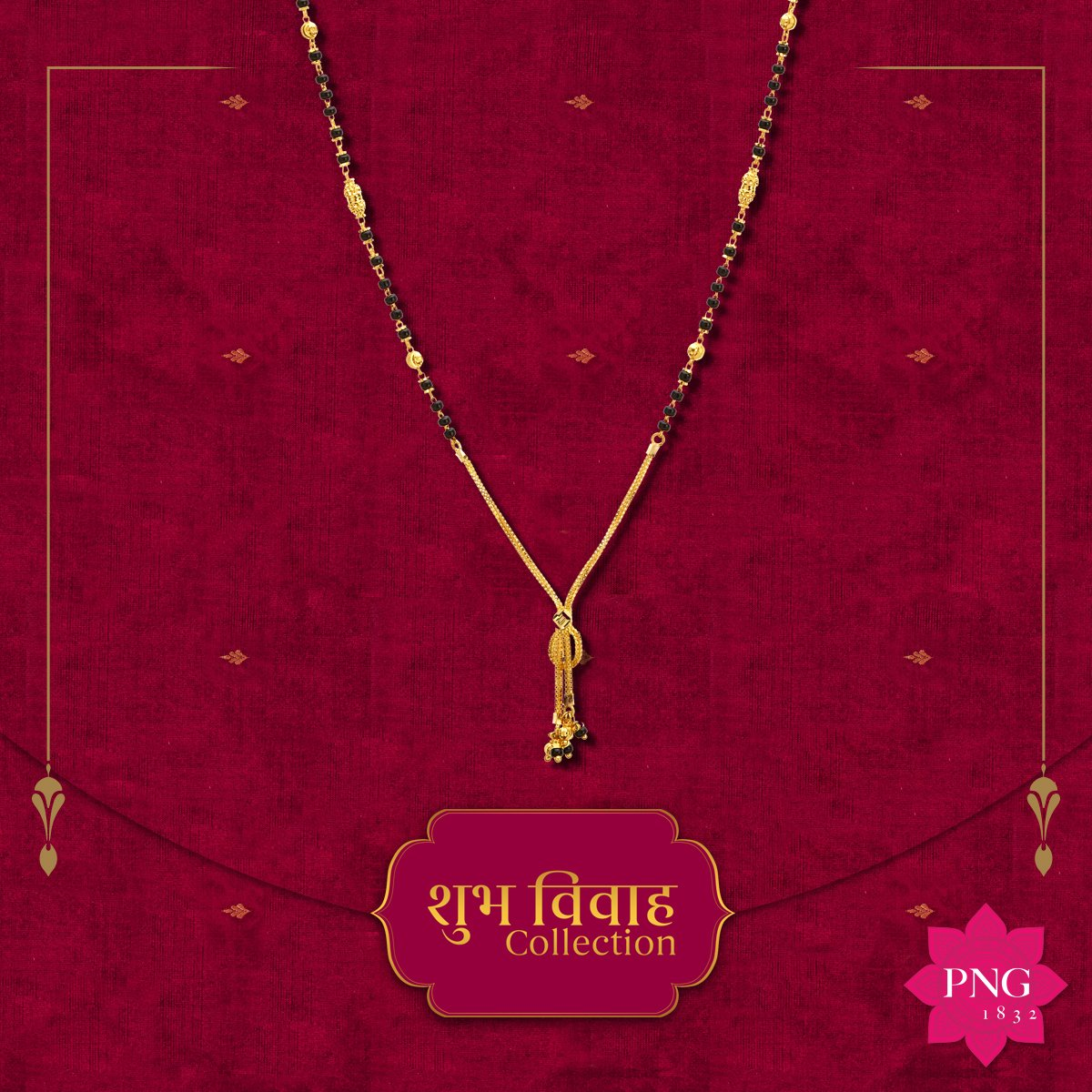 Png 1832 On Twitter Modern And Stylish This Gold Mangalsutra Will Definitely Steal Everyone S Attention View The Mangalsutra Collection Athttps Goo Gl 8wzvpx Shubhvivaahcollection Weddingjewellery Png1832 Pune Nalstop Wedding Jewellery