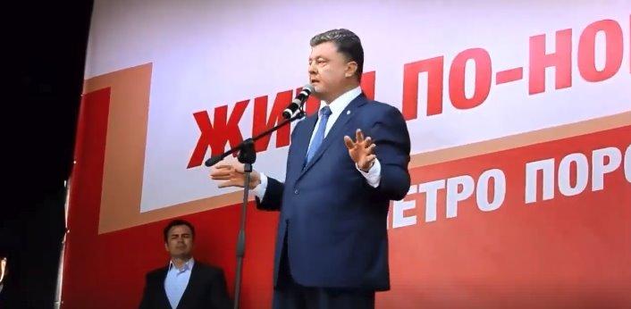 """У 2017 році понад 150 тисяч українських сімей """"утеплилися"""" за рахунок держави, - Гройсман - Цензор.НЕТ 248"""