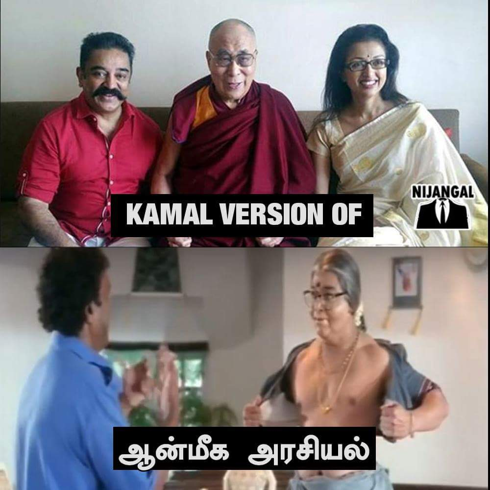 Image result for vairamuthu is not so humble